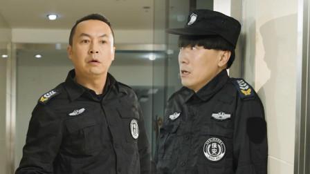 陈翔六点半:如此敬业的保安,差点玩垮整个公司!