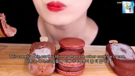 美食故事 吃货小姐姐小姐姐吃播巧克力脆皮雪糕和马卡龙,过瘾