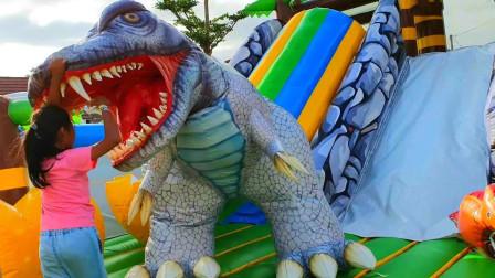 超开心!萌宝小萝莉到恐龙充气堡玩什么呢?趣味玩具故事