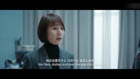 囧妈:袁泉徐峥夫妻神同步:一场台灯引发的惨案