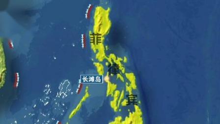 新闻直播间 2020 菲律宾:长滩岛一游船倾覆 1名中国游客死亡