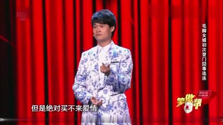 导演老丈人问他要100万彩礼钱!知道原因小沈龙笑了:要的不多!