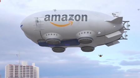 快递员要失业?亚马逊推出新型送货机,看完感觉有点不靠谱!