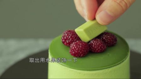 小猪猪美食,抹茶慕斯蛋糕,树莓夹心的呦, 好吃的不要不要的!