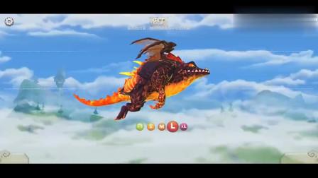 饥饿龙:这次开启宠物蛋竟然得到一个稀有宠物奥德奇拉啊!