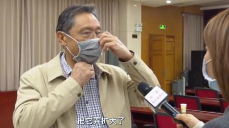 钟南山院士:口罩紧缺,不必一戴一换!
