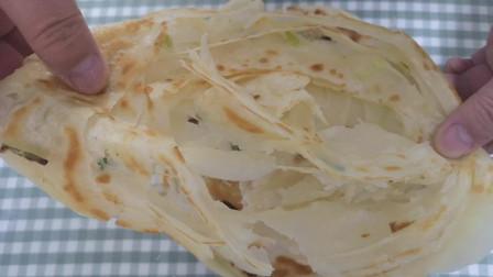 手把手教你怎样做手撕葱油饼,外酥里嫩,葱香味浓郁,非常的好吃