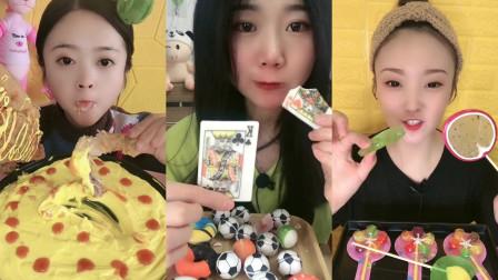 网红小姐姐直播吃炸鸡、巧克力扑克,看着就馋人,是我向往的幸福生活
