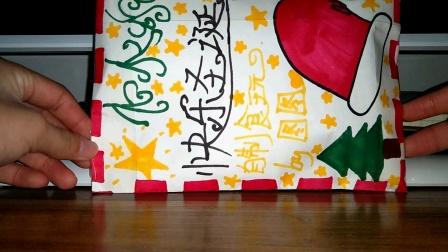 【图图】自制食玩包圣诞版( 。ớ ₃ờ)ھ我回来了!