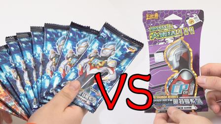 一个CP包PK十包豪华版,谁的卡片更好呢?