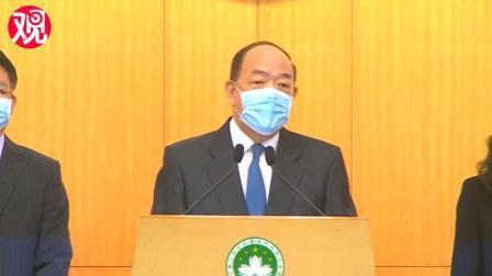 澳门特首:此时向国家要求口罩支持不是很好