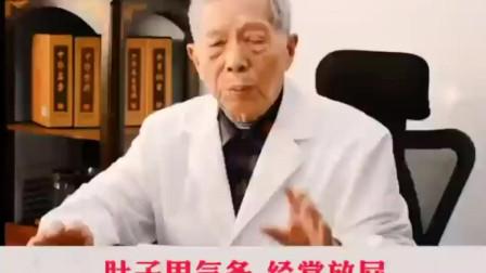 肝是无痛的神经器官!小症状会出现大的问题,一定要重视起来哦