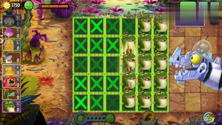 植物大战僵尸:这三种植物组合秒杀巨兽龙boos!