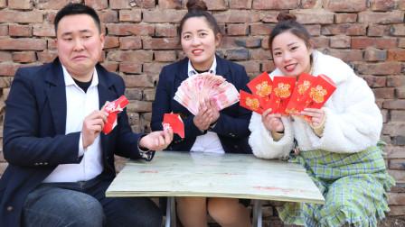 校园剧:小楠和大壮玩抢红包游戏,没想到大壮抢到的都是纸,真逗