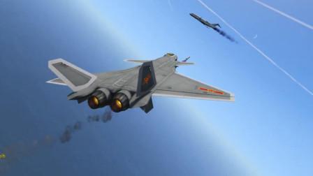 GTA5: 航母上起飞的歼20战斗机发导弹了