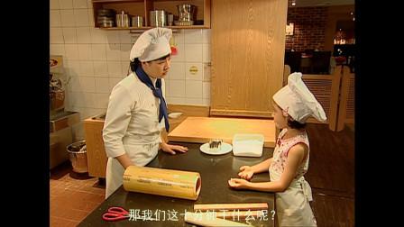 我叫金三顺5:三顺教玄彬侄女做饼干,对待小孩子真是有耐心
