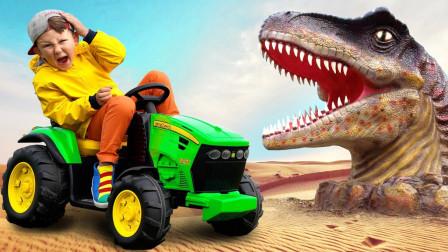 趣味萌娃开拖拉机和他的新宠物霸王龙