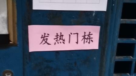"""""""万家宴""""社区百步亭内多例确诊 一小区55栋楼中33栋有发热病人"""