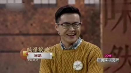 成语大会:不愧是东道主!灵赵菡芮霸气登场,台下掌声不断!