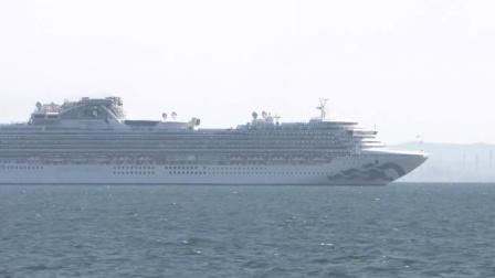 日本3700人邮轮聚集感染:已出31份结果 就有10人确诊