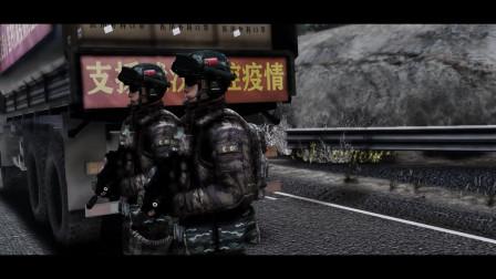 自制游戏短片 战疫-为中国加油!为武汉加油!