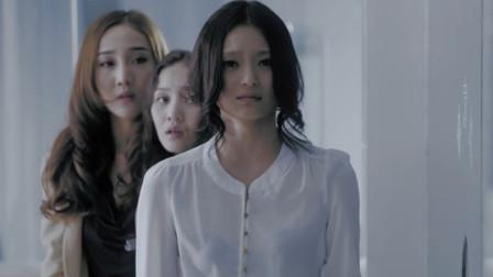 分手专家:宋杨出了车祸,萱萱含泪取消婚礼,看着让人心痛
