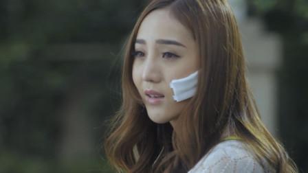 分手专家:Luna被人划了脸,对于爱美的她来说,这是抹不去的痛