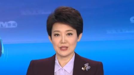 新闻直播间 2020 办公厅发布 2020年春节假期延长至2月2日