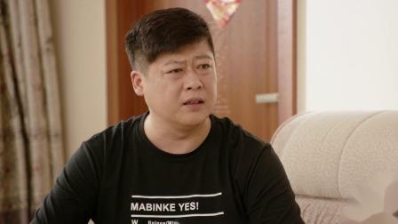 乡村爱情12 谢永强直言站王小蒙,谢广坤翻脸不当爹要当哥