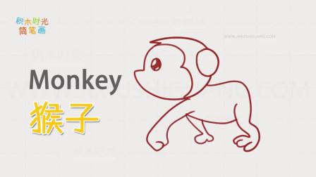 73_亲子英语简笔画,画猴子简笔画,学画画同时学英语单词