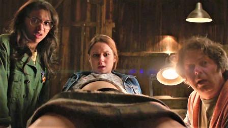 谷阿莫:跟男友偷尝禁果后没两天就怀出双胞胎,宝宝还会吃人《掠夺者》