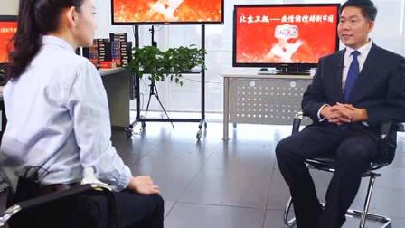 """《养生堂——疫情防控特别节目》中医""""国家队""""带来疫情防控新进展"""