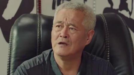 《刘老根3》黄金搭档重现江湖,笑料不断