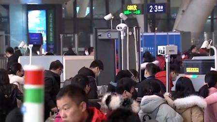 铁路部门:2月6日前购票均可免费退 组织车内分散就坐