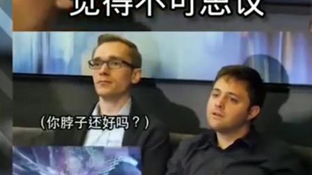 老外在中国外国人看中国动漫哪吒之魔童降世都觉得很不可思议