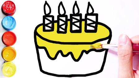 儿童简笔画手工玩具:来为生日蛋糕、茶杯涂上喜欢的颜色吧,还有漂亮的水钻贴纸