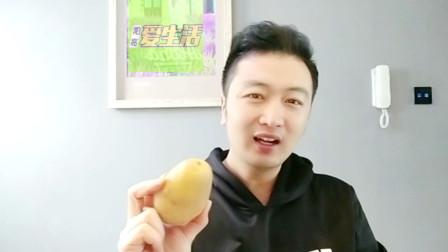 发芽的土豆还能吃吗?扔了太可惜!可以这样种起来!