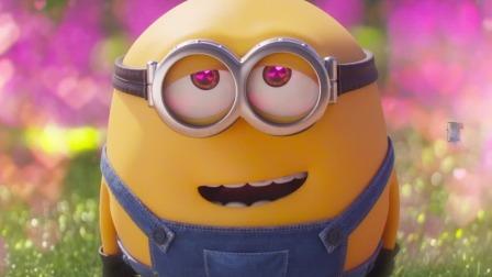 《小黄人大眼萌2》首曝正式预告 爆笑演绎坏蛋格鲁长成记