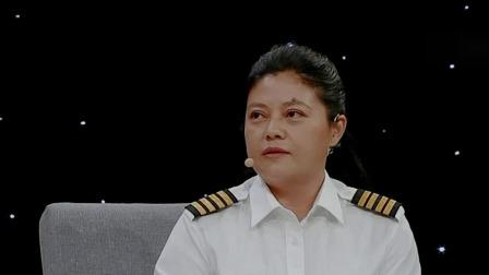 """""""海鸥""""首飞 一飞冲天 美好时代 20200205 超清版"""