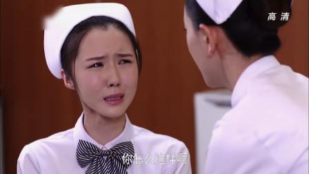 青年医生:王博牵手新女友,小护士撞见哭得贼伤心