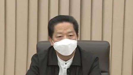 第一时间 辽宁卫视 2020 辽宁省新型冠状病毒感染的肺炎疫情防控指挥部召开专题会议