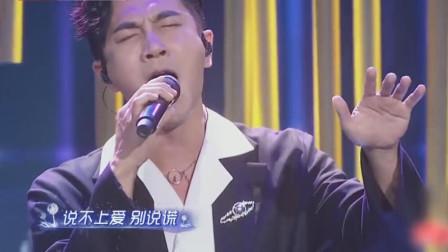 我天!原唱做梦都没想到,刘恺威翻唱她的这首《说散就散》竟把她都超越了