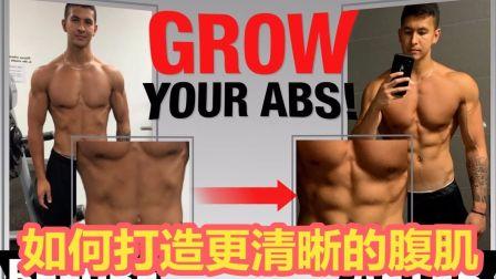 「Jeremy Ethier」如何打造更清晰的腹肌(3个步骤!)