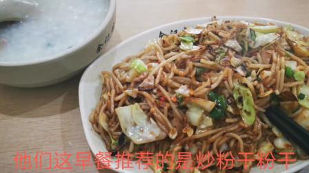 浙江衢州龙游美食:炒粉干