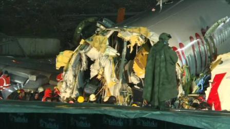 土耳其一客机滑出跑道断成3截,已致3死179伤