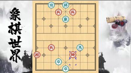 象棋古谱烂柯神机中的八面玲珑 棋迷们不小心就会上当