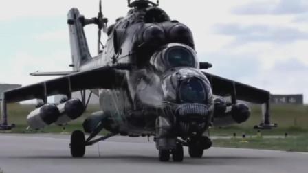 米-35武装直升机霸外露,俄罗斯秀肌肉亮出米35直升机