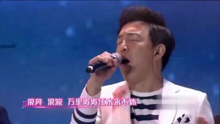 黄渤与庾澄庆的串烧组曲《水手》,直接点燃了全场观众
