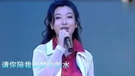 江珊一首《梦里水乡》,30年前风靡一时,韵味十足堪称天籁!