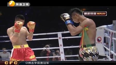 真功夫:中国白近斌迎战泰拳高手阿听,两位中泰拳王的首次较量!